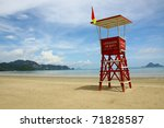 Observation Tower On The Beach...