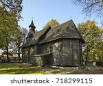 church of holy trinity in... | Shutterstock . vector #718299115