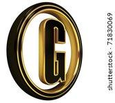 3d letter g in circle. black... | Shutterstock . vector #71830069