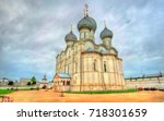 assumption cathedral in rostov... | Shutterstock . vector #718301659