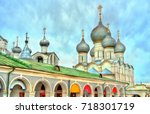 assumption cathedral in rostov... | Shutterstock . vector #718301719