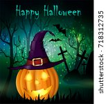 halloween spooky background | Shutterstock .eps vector #718312735