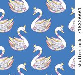 seamless pattern with princess... | Shutterstock .eps vector #718326661