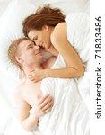 morning awakening | Shutterstock . vector #71833486