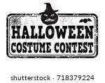 halloween costume contest... | Shutterstock .eps vector #718379224