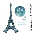 eiffel tower vector  romantic...
