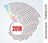 2018 calendar print template... | Shutterstock . vector #718381105