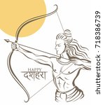 rama lord with bow killing... | Shutterstock .eps vector #718386739