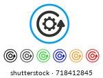 gearwheel rotation direction... | Shutterstock .eps vector #718412845