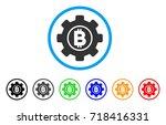 bitcoin development gear...   Shutterstock .eps vector #718416331