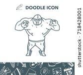 mexican wrestler doodle | Shutterstock .eps vector #718428001