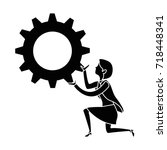 businesswoman with gear avatar... | Shutterstock .eps vector #718448341