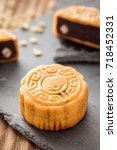 mooncake  a kind of traditional ... | Shutterstock . vector #718452331