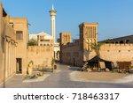 dubai heritage village | Shutterstock . vector #718463317