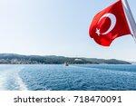 turkish flag and dur yolcu...   Shutterstock . vector #718470091