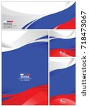 russia flag abstract colors... | Shutterstock .eps vector #718473067