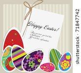 easter card | Shutterstock .eps vector #71847742