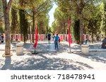 canakkale martyrs' memorial is...   Shutterstock . vector #718478941