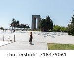 canakkale martyrs' memorial is...   Shutterstock . vector #718479061