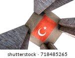 canakkale martyrs' memorial is...   Shutterstock . vector #718485265