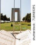 canakkale martyrs' memorial is...   Shutterstock . vector #718485391