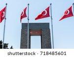canakkale martyrs' memorial is...   Shutterstock . vector #718485601