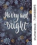 christmas frame  new year... | Shutterstock .eps vector #718488895