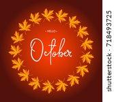 hello october calligraphy... | Shutterstock .eps vector #718493725