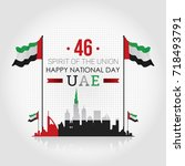 happy national day of uae.... | Shutterstock .eps vector #718493791