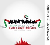 happy national day of uae.... | Shutterstock .eps vector #718493809