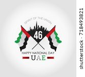 happy national day of uae.... | Shutterstock .eps vector #718493821