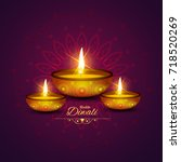 happy diwali illustration ... | Shutterstock .eps vector #718520269