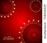 happy diwali illustration ... | Shutterstock .eps vector #718520329