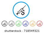 narcotic business rounded icon. ...   Shutterstock .eps vector #718549321