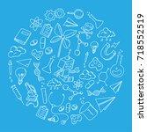 science equipment kids hand... | Shutterstock .eps vector #718552519