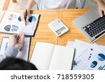 group of successful business... | Shutterstock . vector #718559305