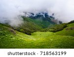 landscape photo of a green and... | Shutterstock . vector #718563199