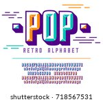 stylish colorful stylized retro ... | Shutterstock .eps vector #718567531