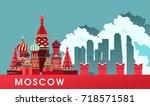 horizontal vector illustration... | Shutterstock .eps vector #718571581