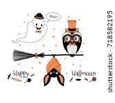 hand drawn vector illustration... | Shutterstock .eps vector #718582195