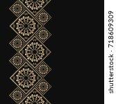 golden frame in oriental style. ... | Shutterstock .eps vector #718609309
