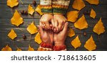 family support. autumn couple... | Shutterstock . vector #718613605