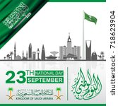 saudi arabia happy independence ... | Shutterstock .eps vector #718623904