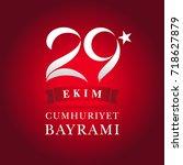 29 ekim cumhuriyet bayrami red... | Shutterstock .eps vector #718627879