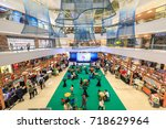Event Hall At Sm Megamall On...