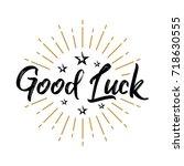 good luck   fireworks   message ... | Shutterstock .eps vector #718630555