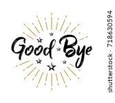 Good Bye   Fireworks   Message...