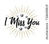 i miss you   fireworks  ...   Shutterstock .eps vector #718630819