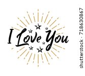 i love you   fireworks  ... | Shutterstock .eps vector #718630867
