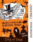 halloween costume party poster... | Shutterstock .eps vector #718634407
